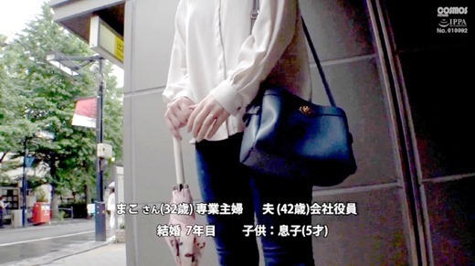 中野真子 22