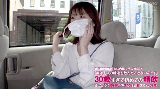中野真子 23