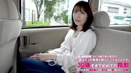中野真子 25