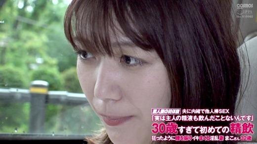 中野真子 26