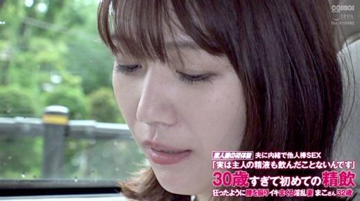 中野真子 27