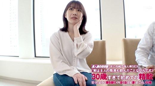 中野真子 29