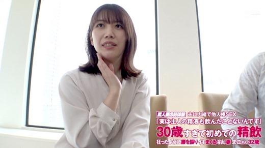 中野真子 30