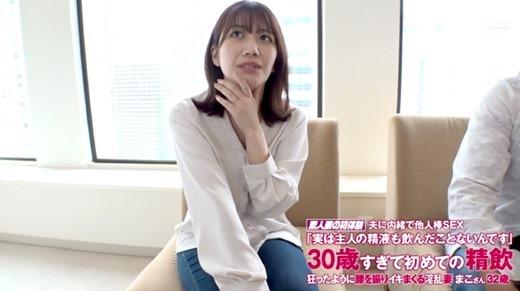 中野真子 32