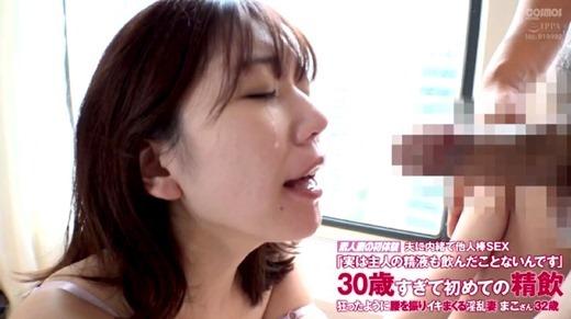 中野真子 45