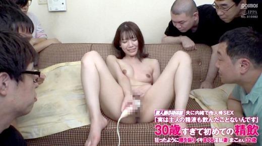 中野真子 68