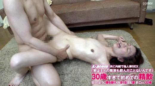 中野真子 77