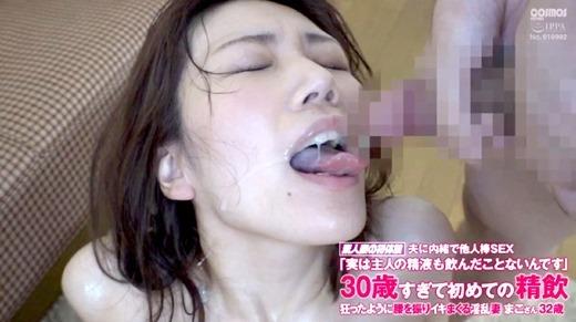 中野真子 78