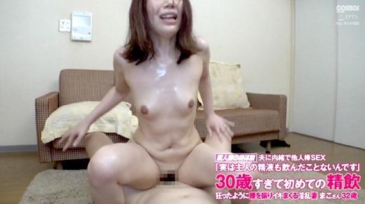 中野真子 82