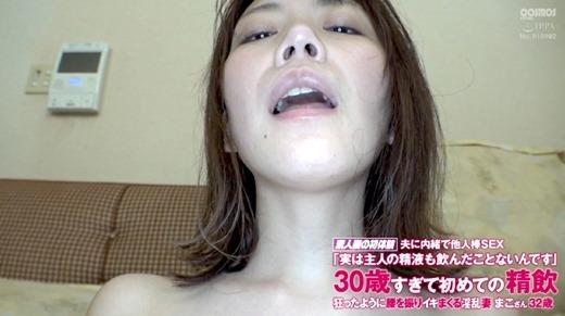 中野真子 91