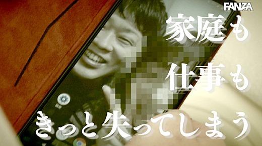 松井さあや 画像 43