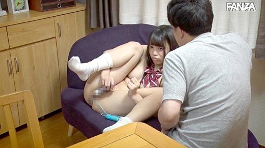松井さあや 画像 63