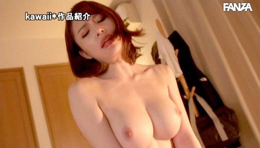 伊藤舞雪 32