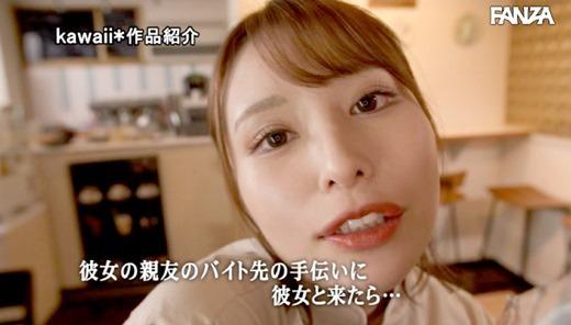 伊藤舞雪 30