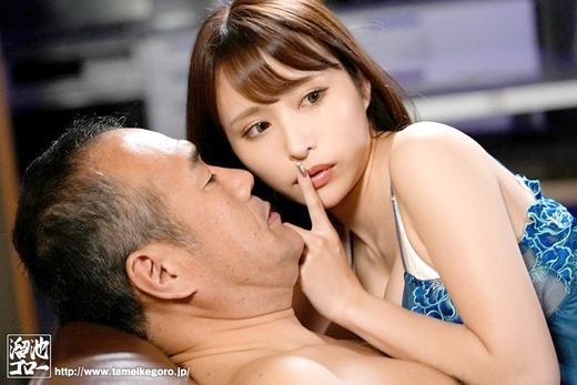 伊藤舞雪 04