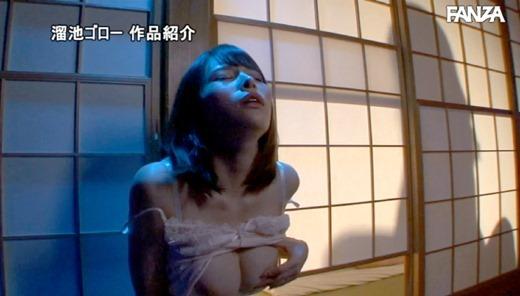 伊藤舞雪 33