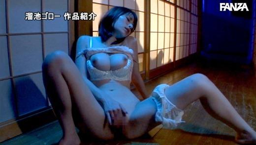 伊藤舞雪 34
