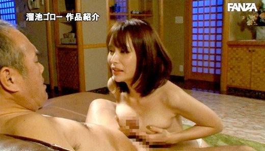 伊藤舞雪 77