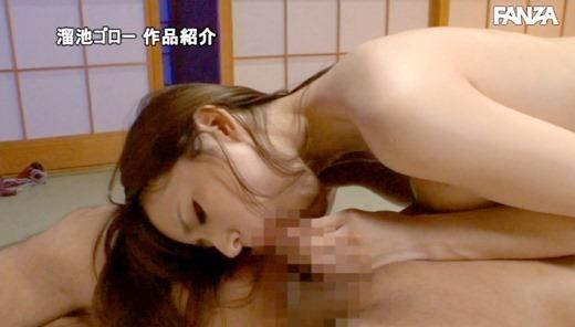 伊藤舞雪 97