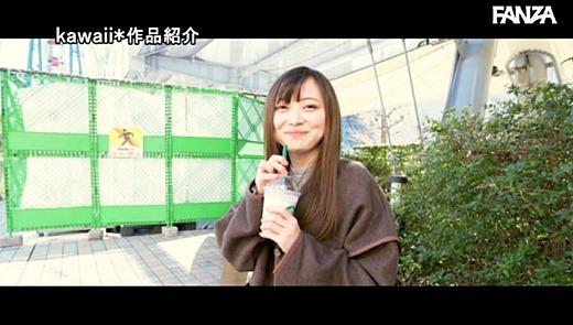 緑家れん 画像 25