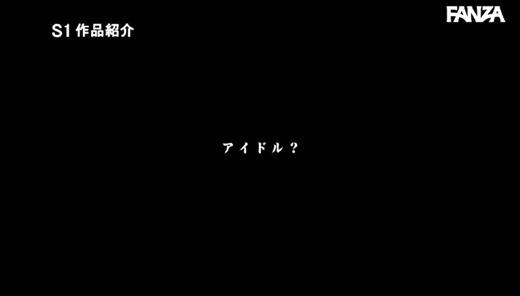 三上悠亜 14