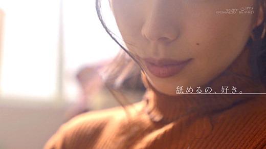美波こづえ 画像 29