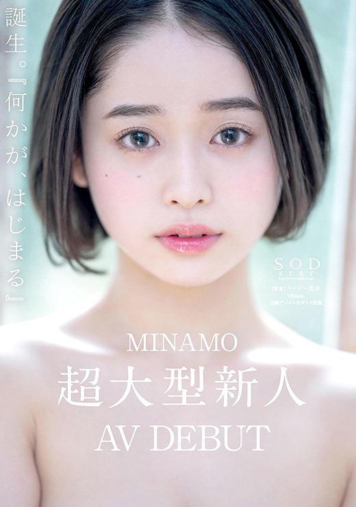 MINAMO 画像 01