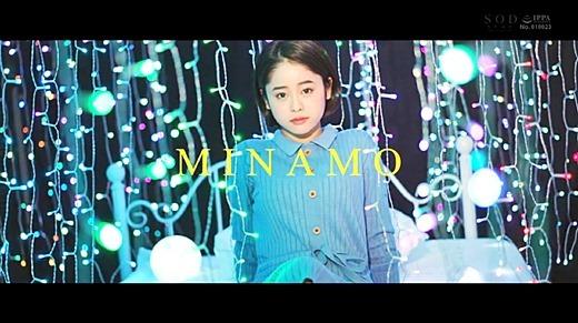 MINAMO 画像 49