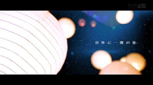 MINAMO 画像 55