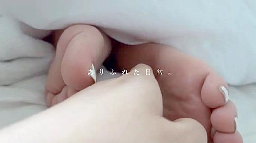 MINAMO 画像 79