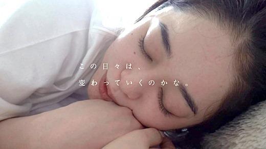 MINAMO 画像 81