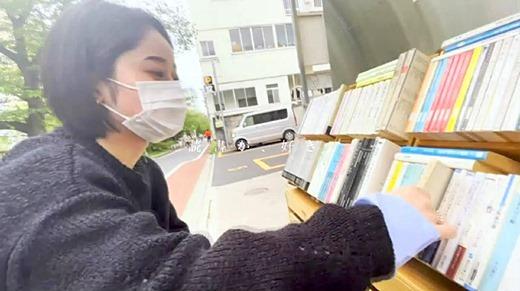 MINAMO 画像 97