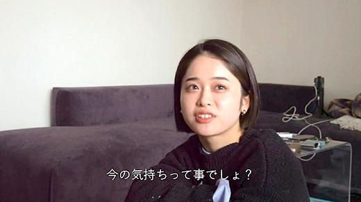 MINAMO 画像 107