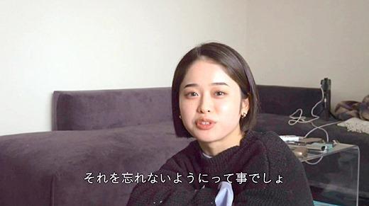 MINAMO 画像 108