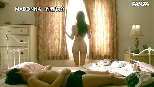 三尾めぐ 画像 55