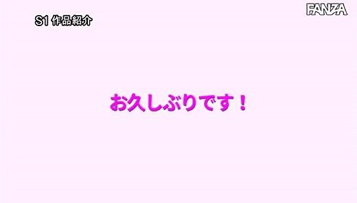 miru 画像 14