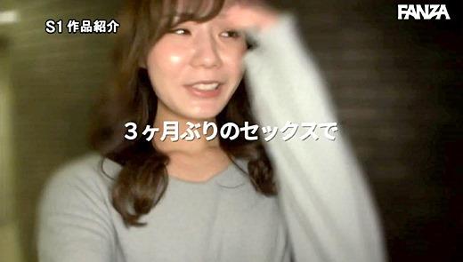 miru 画像 32