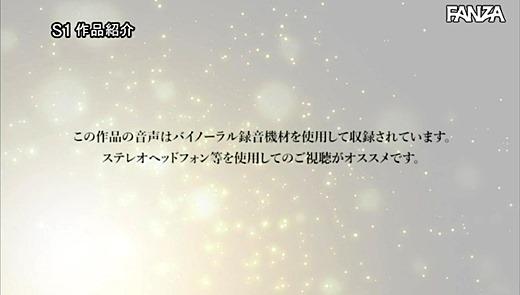 miru 画像 13