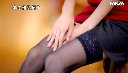 三咲美憂 16