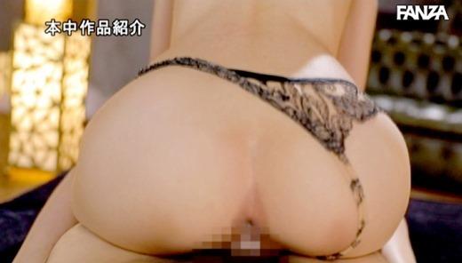 三咲美憂 39