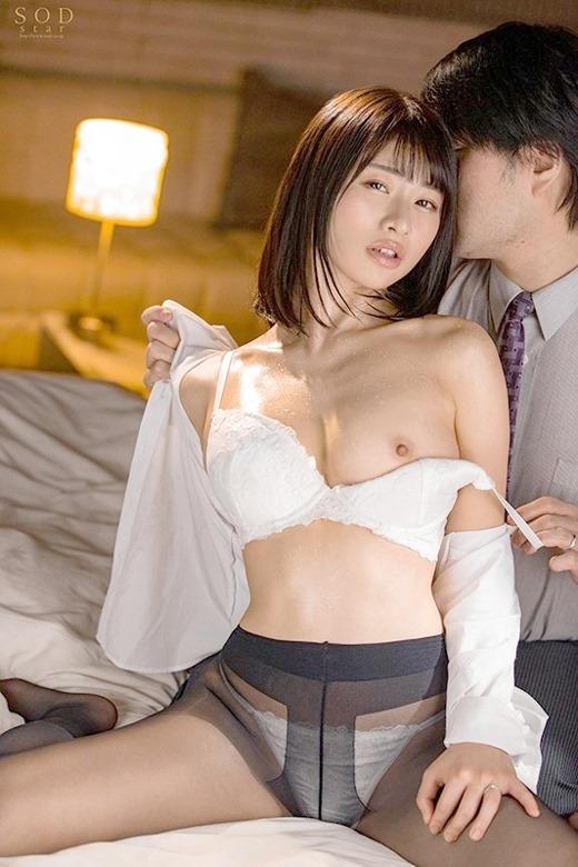 宮島めい 02