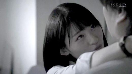 宮島めい 26