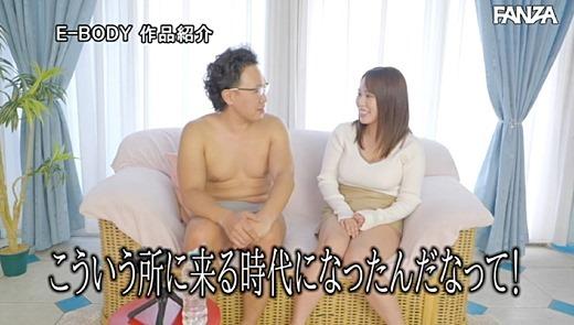 桃乃ゆめ 画像 24