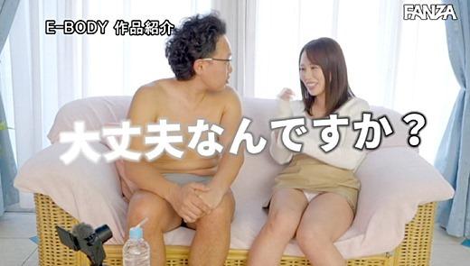 桃乃ゆめ 画像 25