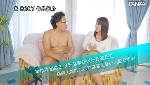 桃乃ゆめ 画像 27