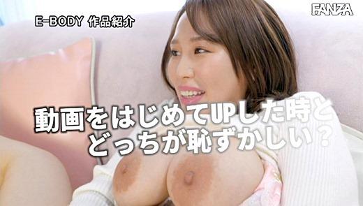 桃乃ゆめ 画像 34