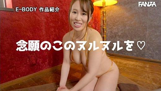 桃乃ゆめ 画像 36