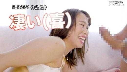 桃乃ゆめ 画像 42