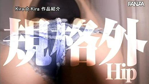 永井マリア 画像 17