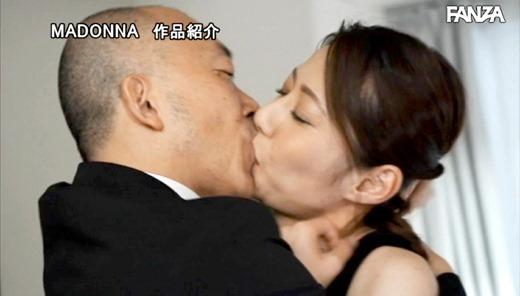 長嶋沙央梨 24